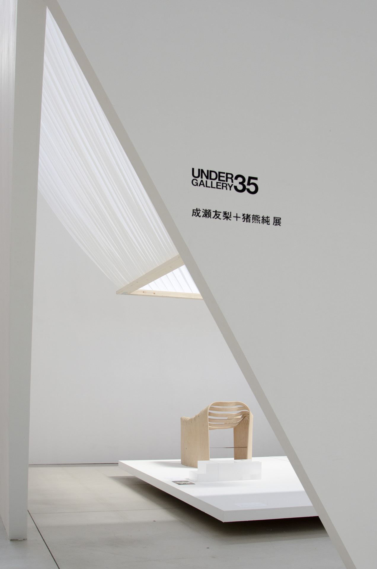 u35-1